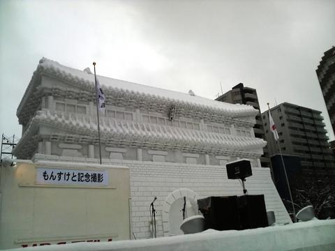 snowfes2009_5.jpg