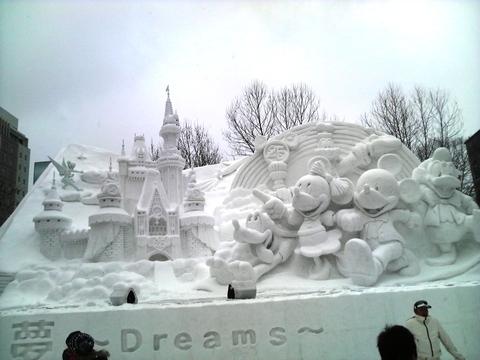 snowfes2009_7.jpg