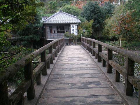 福田屋旅館