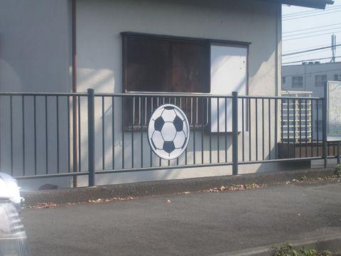 shizuoka7.jpg
